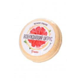 Бомбочка для ванны «Возбуждающий цитрус» с ароматом грейпфрута и пачули - 70 гр.
